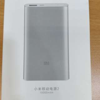Xiaomi 10,000mah Powerbank 2