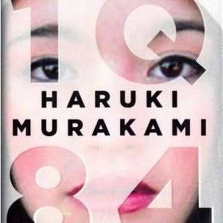 1Q84 Novel by Haruki Murakami