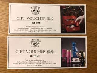 W&G tea coupons