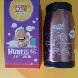 New cute Ah Huat thermal flask