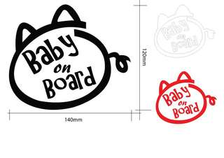Sticker for car - kids on board