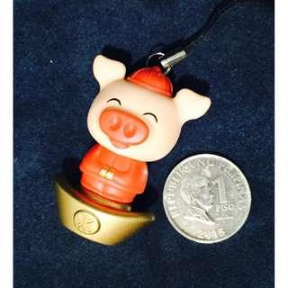 Chinese Pig Keychain