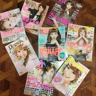Preloved Japanese Magazines