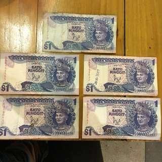 Duit Lama Malaysia RM1