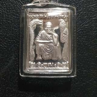 Lp Koon Silver Stamp Lian
