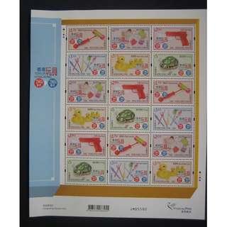 香港2016-香港玩具-小版張 (內共有3套郵票)