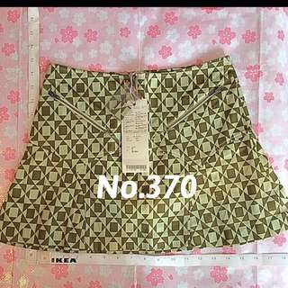 🚚 E-WEAR 古著 裙子品牌百貨  原價1980元 服飾No.370