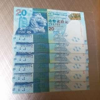 全新:匯豐2016年1月1日出版👍 信蛇仔:靚號碼👉共6張
