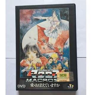 Macross The Movie DVD