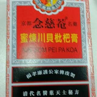Nin Jiom Pei Pa Koa 300ml