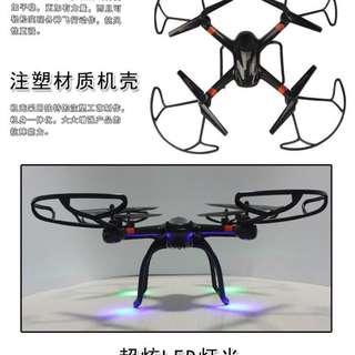 SUPER X SMART DRONE