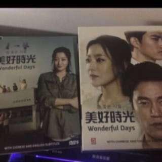 Korean Drama wonderful day DVD