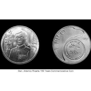 Gen Artemio Ricarte Commemorative Coin