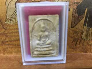 Somdej Wrk Thai Amulet