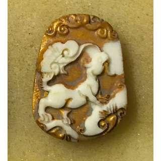 Archan Toh Thai Amulet Zodiac Dog