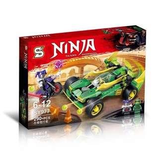 SY977 Ninjago Thunder Swordsman Ninja Nightcrawler