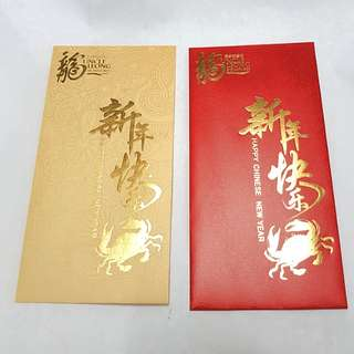 Rare 2018 Brand New Uncle Leong Signatures seafood restaurant red and gold Packets Or Ang pows collectors item limited edition exclusive Uncle Leong red packets with holder box  (1 set of 8 pieces)