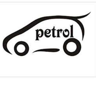 Used Petrol For Sales