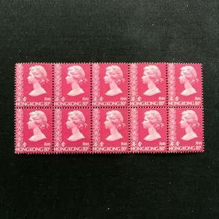 70年代香港通用郵票, 新票捌角10連(包郵)