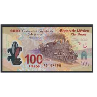 (BN 0116) 2010 Mexico 100 Pesos, Polymer Note - UNC