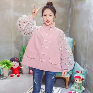 Baby Doll Top By Designer