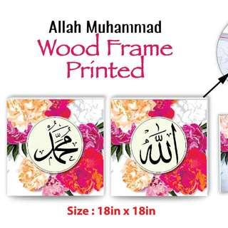 Set Frame Allah Muhammad