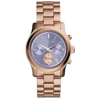 Michael Kors Runway Rose Gold Purple