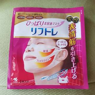 Face lift mask
