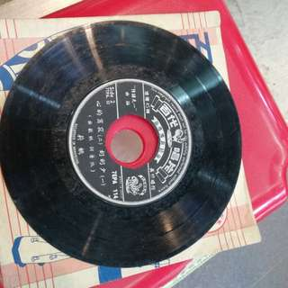 50年代45轉黑膠唱片