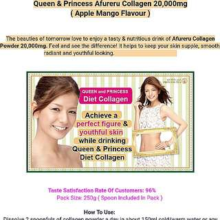 Afureru Queen and Princess Tea Collagen
