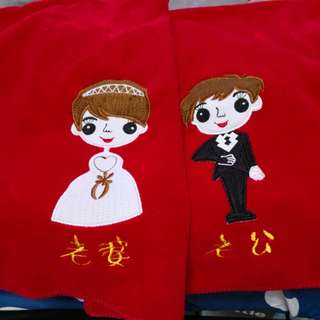 Wedding towel