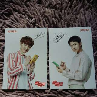 EXO Chanyeol Sehun Official Pepero Postcard