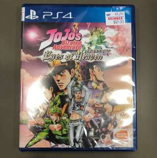 PS4 Jojo's Bizarre Adventure