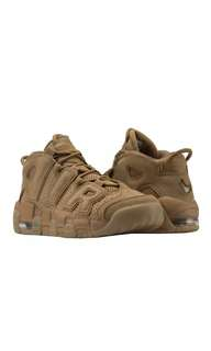 Nike air uptempo - limited edition