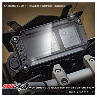MotoSkin Speedometer Protection for Yamaha Super Tenere / Tracer