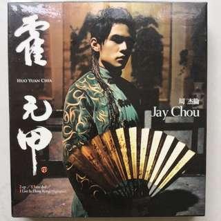 Album 霍元甲 - Jay Chou