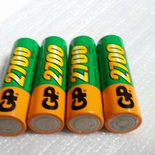GP2700 NIMH rechargeable batteries