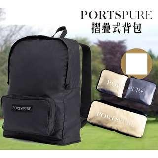 旅行/運動/行山用品 - 全新 PortsPURE Foldable Backpack 摺疊式背包 黑色: 底部有銀灰色