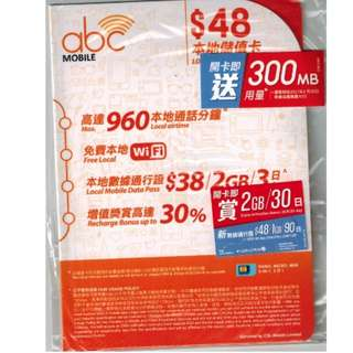 Hong Kong $48 Pre-Paid SIM Card