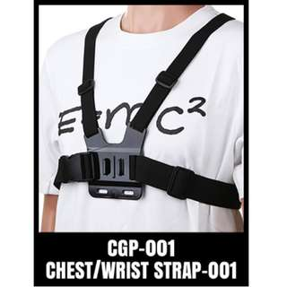 GP CHEST STRAP CGP-001