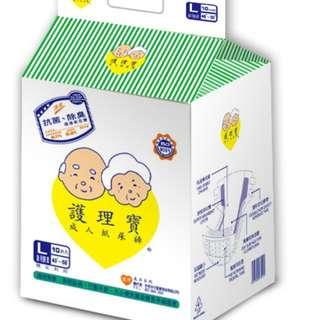 [平售] 全新護理寶成人尿片大碼
