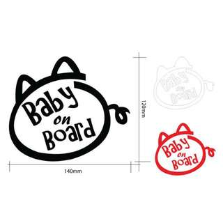 Car body & windscreen sticker - baby on board