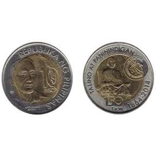 Gat Apolinario Mabini Commemorative Coin