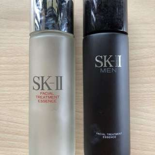 SK-II Facial Treatment Essence Empty Bottles