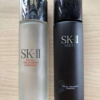 SK-II Facial Treatment Essence Empty Bottles