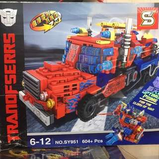 Transformers lego block