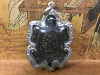 Lp Liew Turtle Thai Amulet With Casing