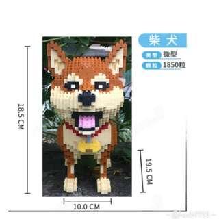 Nano Block - Shiba Inu / Dog
