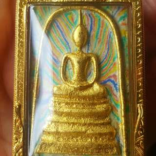 Lp pae jacky chan phim BE2517 kamagan phim amulet with 2nd placing comp cert