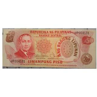 Ang Bagong Lipunan Commemorative Banknote